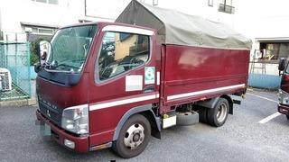 三菱ふそう 小型 幌車 BKG-FE70BS (3758) 1枚目