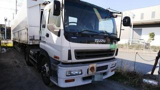 いすゞ 大型 トラクタ(シングル) KL-EXD52D3 (5483) 1枚目