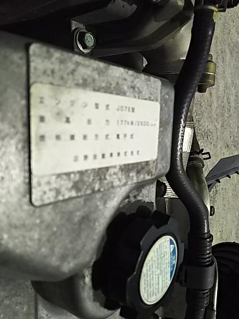 日野 レンジャー 中型 アルミブロック TKG-FD7JLAA(7600) 50枚目