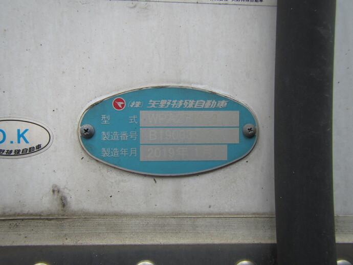 日野 プロフィア 大型 冷凍冷蔵ウィング 2PG-FW1AHG(8041) 22枚目