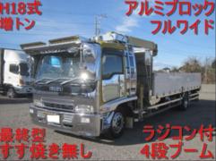 いすゞ 増トン クレーン付き PJ-FSR34P4 (8449) 1枚目