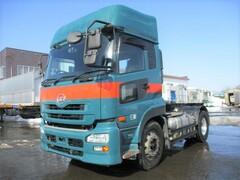 UDトラックス(日産) 大型 トラクタ(シングル) QKG-GK5XAB (8989) 1枚目