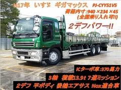 いすゞ 大型 平ボディ PJ-CYY51V5 (9322) 1枚目
