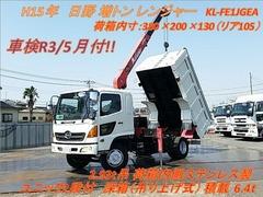 日野 増トン クレーン付き KL-FE1JGEA (9325) 1枚目