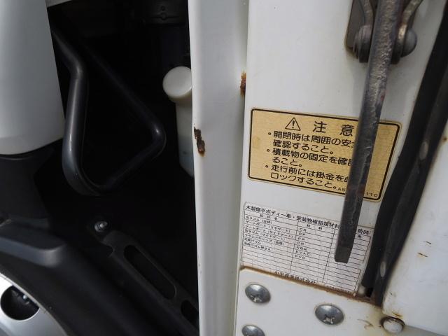 いすゞ フォワード 中型 平ボディ SKG-FRR90T2(9795) 31枚目
