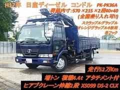 UDトラックス(日産) 増トン クレーン付き PK-PK36A (10916) 1枚目