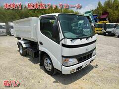 日野 小型 コンテナ専用車 PB-XZU301M (11646) 1枚目