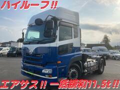 UDトラックス(日産) 大型 トラクタ(シングル) QKG-GK5XAB (11903) 1枚目