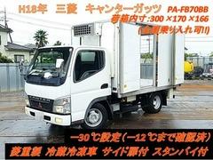三菱ふそう 小型 冷凍冷蔵バン PA-FB70BB (11754) 1枚目