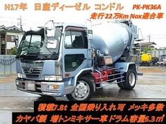 UDトラックス(日産) 増トン ミキサー車 PK-PK36A (11755) 1枚目