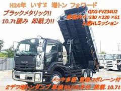 いすゞ 増トン 土砂ダンプ QKG-FVZ34U2 (12603) 1枚目
